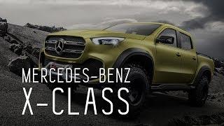 MERCEDES BENZ X CLASS 2018 МЕРСЕДЕС ИКС КЛАСС ПЕРВЫЙ ОБЗОР ЭКСКЛЮЗИВ