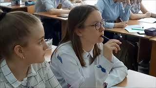 Фото Лучший учитель предметник Урок Умеренкова СОШ 20 г  Химки