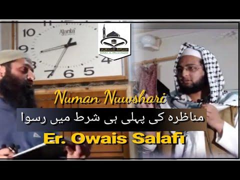 Numan Nawshahri Ki  Ruswayi  By Er, Owais Salafi