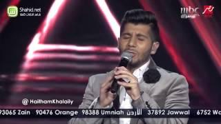 Arab Idol - هيثم خلايلي - يا سعد - الحلقات المباشرة