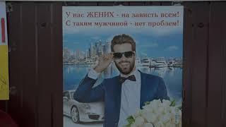 Сборы жениха и невесты. Видеосъемка на свадьбу г. Фролово