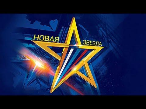 ЖК Новая Звезда в Коммунарке от Крост - цены и