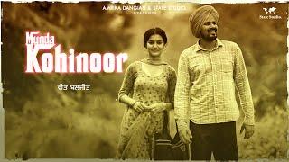 Munda Kohinoor   Veet Baljit   Nick Dhammu   Full Video   Latest Punjabi Song 2018   State Studio