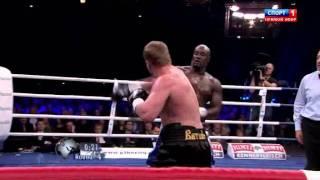 Александр Поветкин - Седрик Босвелл boxlive.at.ua