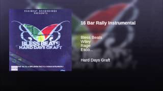 16 Bar Rally Instrumental