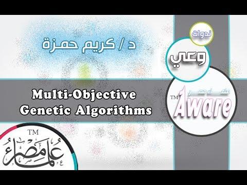 AWARE S9: Multi-Objective Genetic Algorithms