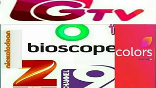 Watch Zee TV, colors etc live TV in bioscope along with many interesting videos. screenshot 3
