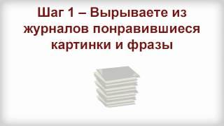 Онлайн-тренинг «Стройнеем вместе!», неделя 2, урок 3-3, автор – Оксана Старкова