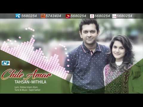 Chile Amar By Tahsan & Mithila | Bangla Hit Songs 2016