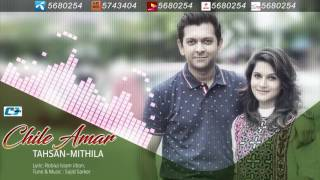 chile amar by tahsan mithila audio jukebox new songs 2016