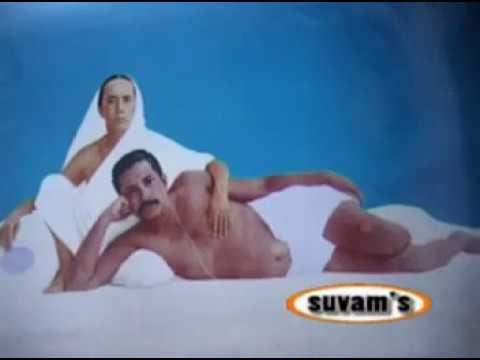 sri-sri-thakur-anukul-chandra-||-taal-nabami-tithite-||-chaitali-dey-||-nikunja-roy