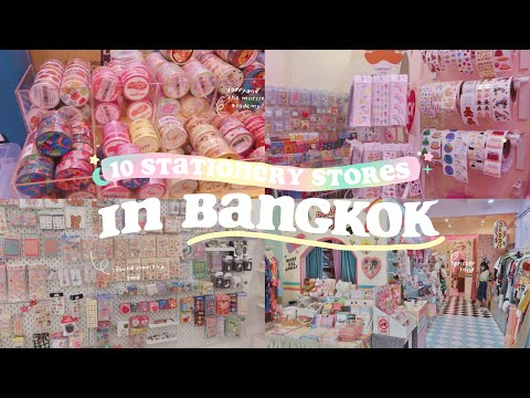 10 STATIONERY STORES YOU SHOULD VISIT IN BANGKOK daddy and the muscle,i found ,muji etc.