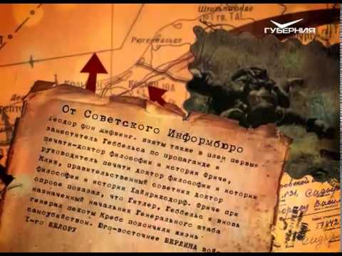 К 70 летию Победы