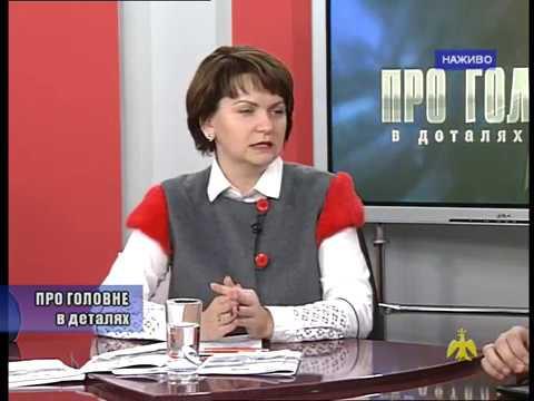 Про головне в деталях. Стратегія розвитку міста Івано-Франківська на період до 2028 року