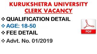 OFFICIAL KURUKSHETRA UNIVERSITY CLERK VACANCY