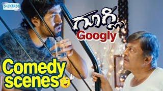 Yash Reveals That He Is In Love | Googly Comedy Scenes | Yash | Kruthi Karabanda | Ananth Nag