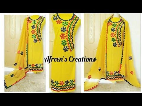 New Lique Dress Design For Summer 2018 Latest Color Designing Fashion And Style