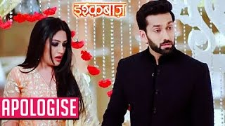 Shivaay APOLOGISES To Anika After MARRIAGE | Ishqbaaz