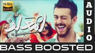 |SAAD LAMJARRED-LM3 ALLEM|BASS BOOSTED|HIGH QUALITY AUDIO|BASS MUSIC|