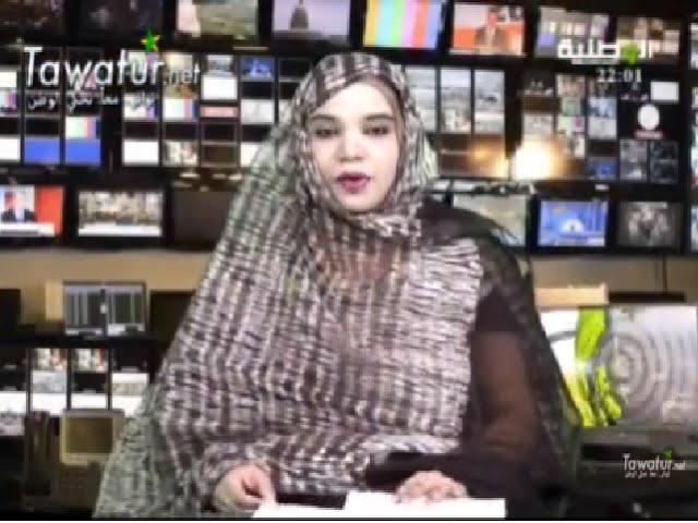 JTF du 03-03-2016, Tima Mohamed Vadel, EL-Wataniya