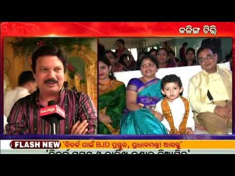 Kalinga TV Coverage on Nuakhai Bhetghat 2017, Bangalore
