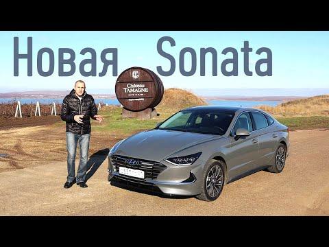 Hyundai Sonata 2019 (2.5 MPI): первый тест на дорогах Тамани
