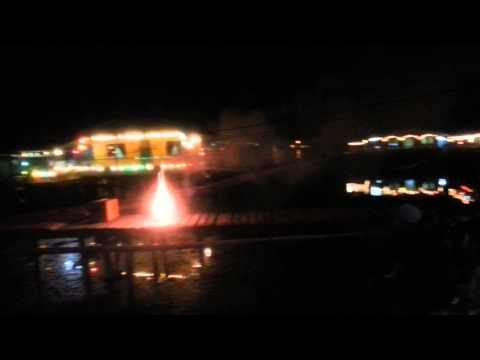 Bunga api raya  ke 7 s bebuloh laut labuan 2014