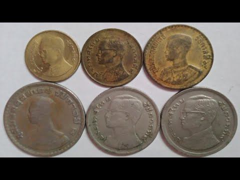 Price Of Old Thailand Coins Rare Value