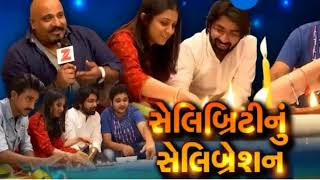 Diwali: Gujarati Cinema stars celebrating festival of lights wtih Zee 24 Kalak (P-1)