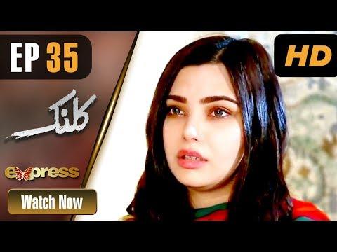 Kalank - Episode 35 - Express Entertainment Dramas