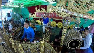 Mandalay Nay Yan