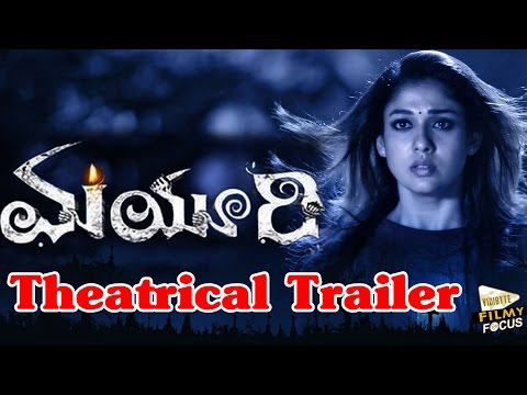 Mayuri Telugu Movie Theatrical Trailer ||  Nayantara , Aari