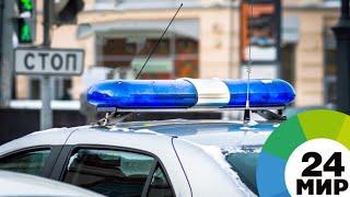 Житель Пскова устроил стрельбу из-за номерка и погиб от холода - МИР 24