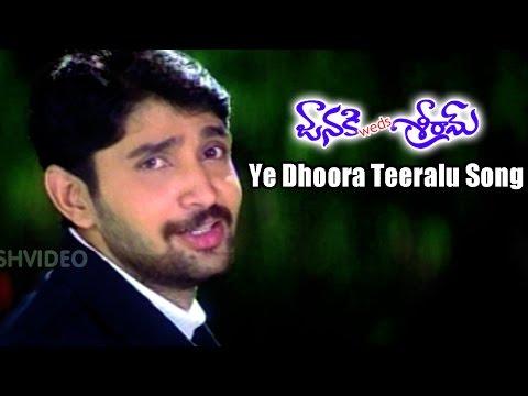 Janaki Weds Sri Ram Songs - Ye Dhoora Teeralu - Rohit, Gajala - Ganesh Videos