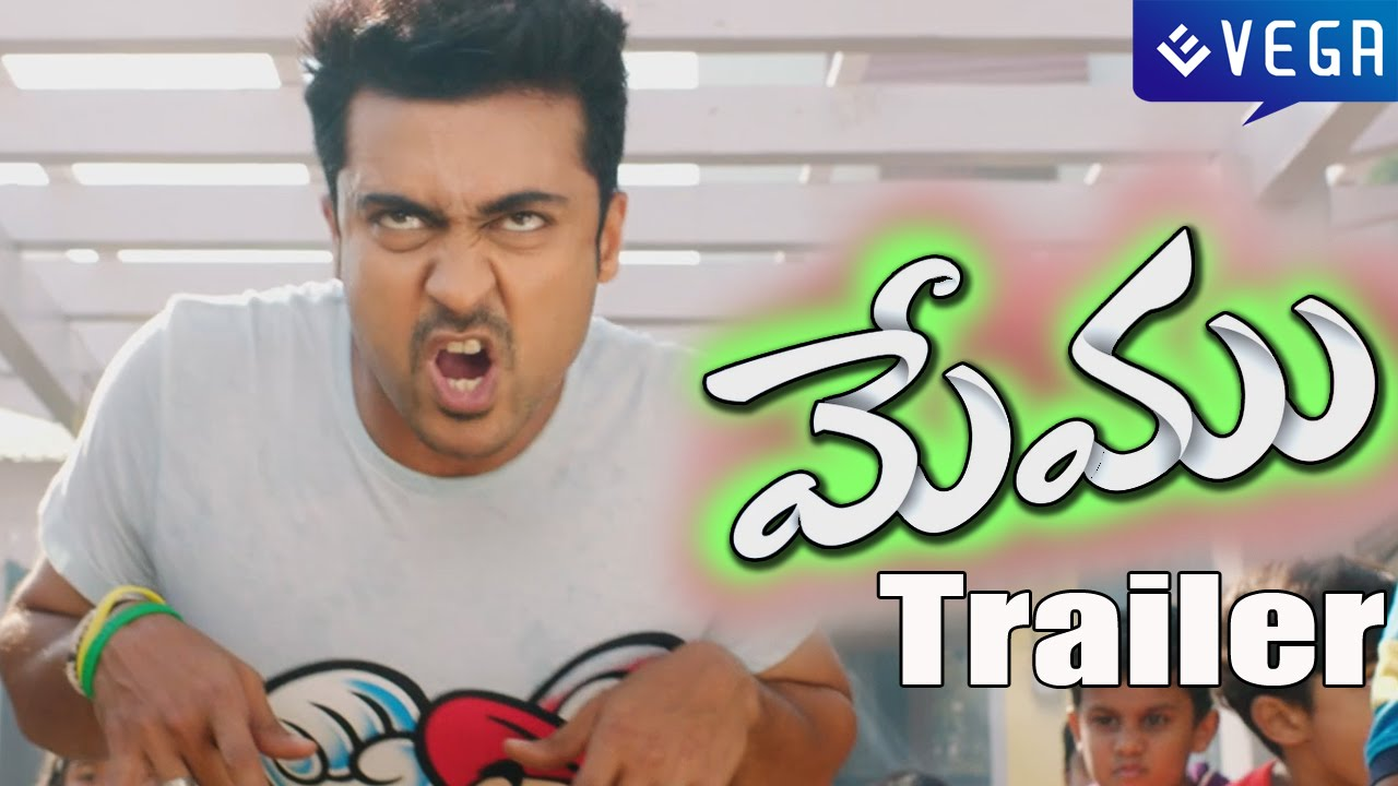 Surya singam 2 trailer free download.