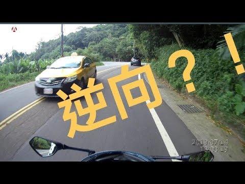 白菜魯日常#2  小黃跨雙黃逆向超車?!