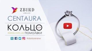 Кольцо с бриллиантом Сияние Centaura , от ювелирного интернет-магазина ZBIRD(, 2016-02-08T13:35:43.000Z)