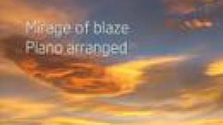 炎の蜃気楼を最近になって見ました。とても感動して、好きなBGMを勢いで...