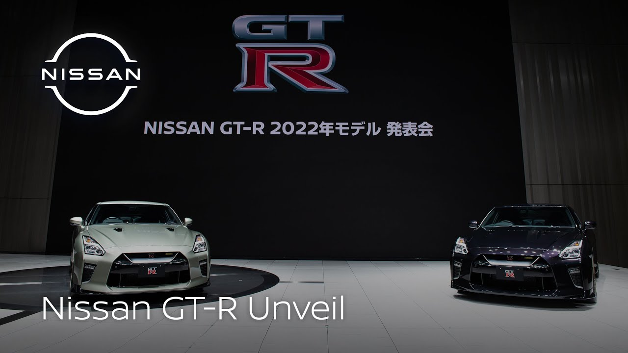 Download Live: New GT-R Digital Reveal