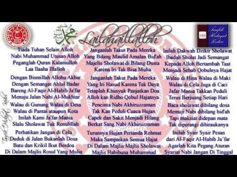 Teks Lailahaillalloh - JMC (Al Ikhwan) Habib Ja'far bin Ustman Al Jufri + MP3