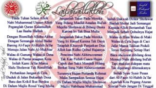 Video Teks Lailahaillalloh - JMC (Al Ikhwan) Habib Ja'far bin Ustman Al Jufri + MP3 download MP3, 3GP, MP4, WEBM, AVI, FLV Agustus 2018