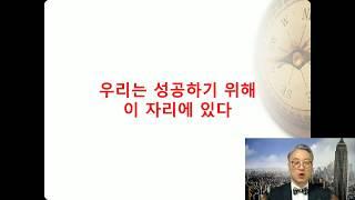079 바로 써먹을 수 있는 실전상담화법 04