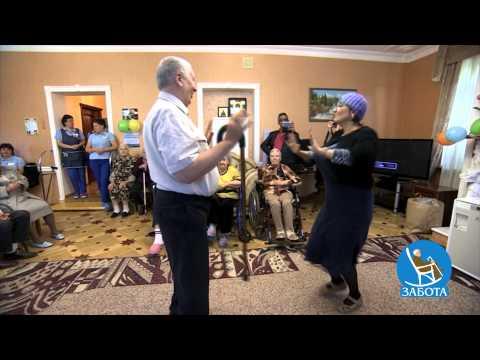 Частный дом престарелых ЗАБОТА - то что нужно пожилым