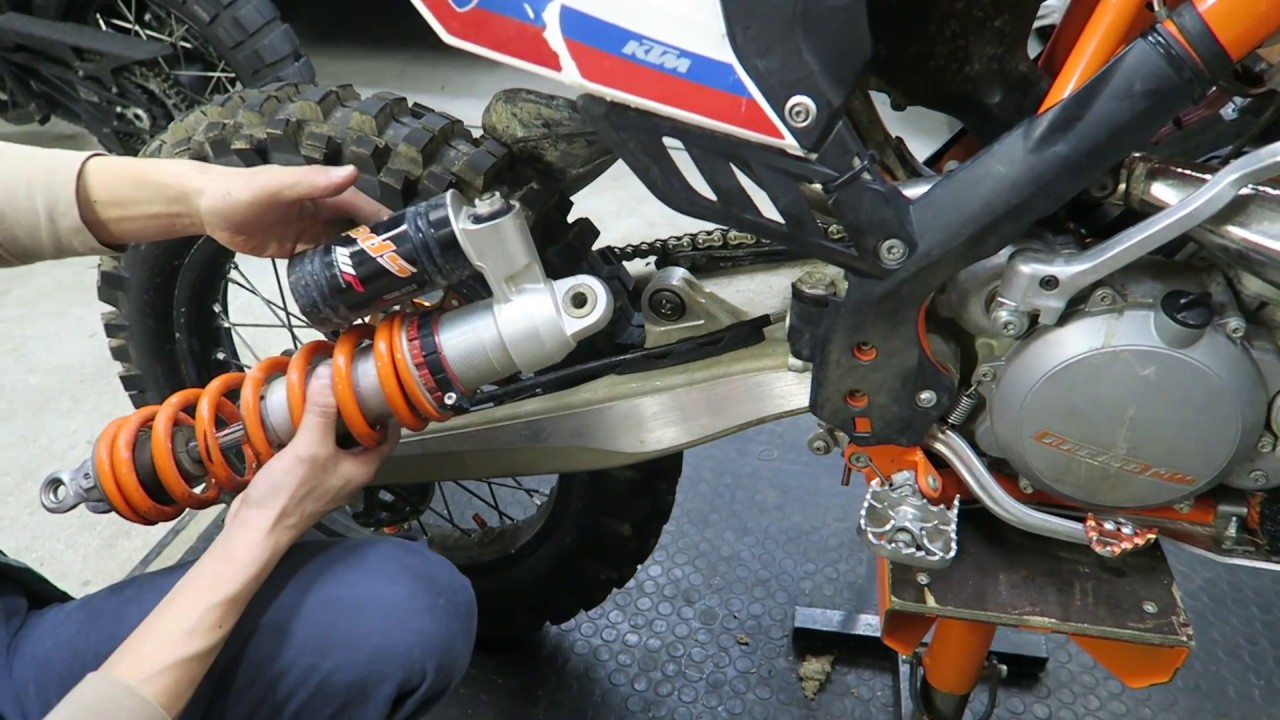 Ktm Pds Bearing Replacement