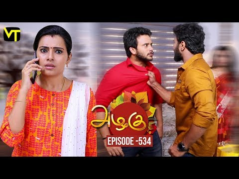 Azhagu Tamil Serial latest Full Episode 534 Telecasted on 19 Aug 2019 in Sun TV. Azhagu Serial ft. Revathy, Thalaivasal Vijay, Shruthi Raj and Aishwarya in the lead roles. Azhagu serail Produced by Vision Time, Directed by Selvam, Dialogues by Jagan. Subscribe Here for All Vision Time Serials - http://bit.ly/SubscribeVT   Click here to watch:  Azhagu Full Episode 533 https://youtu.be/JL8yHWl6eOw  Azhagu Full Episode 532 https://youtu.be/iLuezhcsXlY  Azhagu Full Episode 531 https://youtu.be/PY9FIiinHYI  Azhagu Full Episode 530 https://youtu.be/etxZUwaiTAY  Azhagu Full Episode 529 https://youtu.be/UNqc_e-CkQc  Azhagu Full Episode 528 https://youtu.be/qxhHtHQz3cI  Azhagu Full Episode 527 https://youtu.be/RnecQjFUXOE  Azhagu Full Episode 526 https://youtu.be/QlOLg9XpHls  Azhagu Full Episode 525 https://youtu.be/LJV2EWgMZgQ  Azhagu Full Episode 524 https://youtu.be/xBE1Coqf1ME  Azhagu Full Episode 523 https://youtu.be/2q53SVhY_bA  Azhagu Full Episode 522 https://youtu.be/1vm0eFi1bww   For More Updates:- Like us on - https://www.facebook.com/visiontimeindia Subscribe - http://bit.ly/SubscribeVT