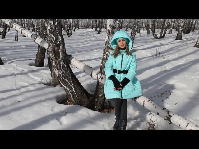 Изображение предпросмотра прочтения – НаталияЕрушина читает произведение «Весна (Зима не даром злится…)» Ф.И.Тютчева