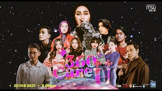 ITSU 360 CARE U virtual concert