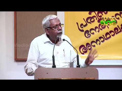 jamaat e islami conduct seminar