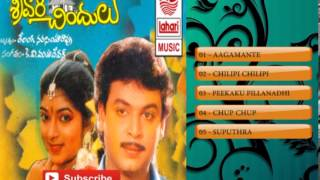 Srivari Chindulu Telugu Movie Full Songs | Jukebox | Naresh, Sithara