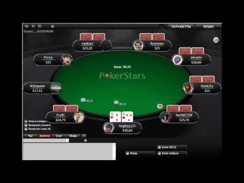 Покер игра на реальные деньги ,заработок до $60 за 30 минут.